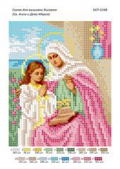 Схема для вышивания бисером Св. Анна и Дева Мария