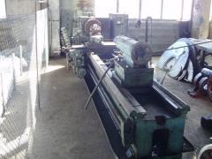 Machine 1M65 (2800)