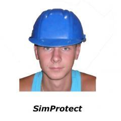 """Helmet protective """"Miner"""" art."""