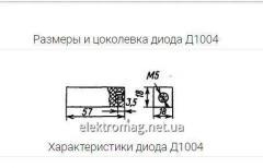 Диод Д1004