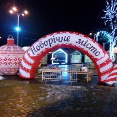 Arch inflatable new year decor