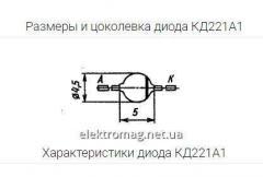 Диод   КД221А1