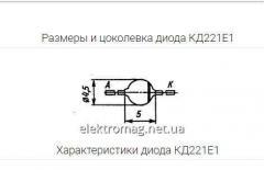 Диод   КД221Е1