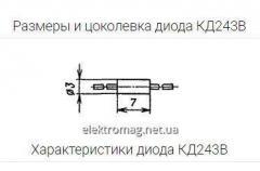 Диод   КД243В