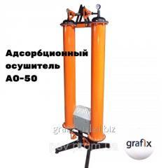 Осушитель для просушки воздуха, адсорбционный