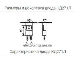 Диод   КД271Л