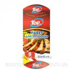 Пакет для запекания с клипсами Top Pack 8шт.