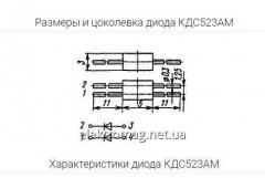 Диод    КДС523АМ