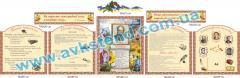 Серия стендов для кабинета украинского языка.