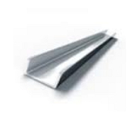 Aluminum AMG5 25*25*20*2,5 profiles, channel