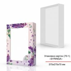 Цветочная упаковка картон (70-1), 375х275х70 мм,