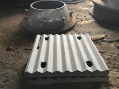 Плиты марганцовистые подвижные неподвижные