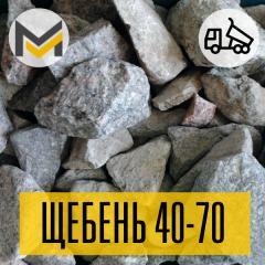 Щебень фракции 40х70