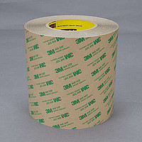 Kleeperenosyashchy tape 468MP, self-adhesive tape