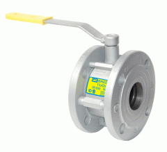 Прочая арматура промышленная трубопроводная