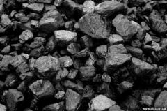 Coal anthracitic to gruppy:a