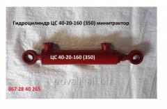 Гидроцилиндр  40-20-160 (350) минитрактор -...