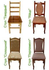 Chairs from the producer
