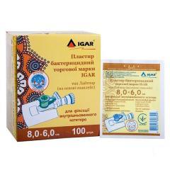 Пластырь бактерицидный IGAR тип Лайтпор (на основе спанлейс) 8,0 × 6,0 см для фиксации внутривенного катетера