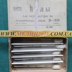 Игла для акупунктуры, из нержавеющей стали, набор.