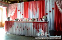 Комплексное оформление свадебного торжества.