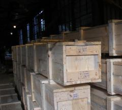 Boxes wooden tare the price to purchase Ukraine