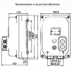 Автоматические выключатели серии АП50Б 3МТ 40A