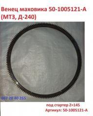 Венец маховика 50-1005121-А (МТЗ, Д-240) под