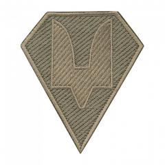 Нарукавный знак Сили спеціальних операцій ЗСУ