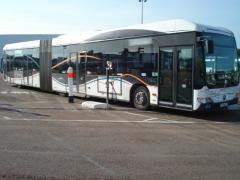 Автобус городской MERSEDES BENZ 0530G(метан)
