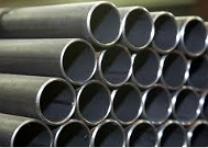 Pipe AMG aluminum