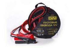 Крокодилы+провода для прикуривания АКБ (500А) СИЛА