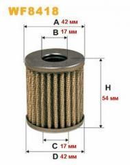 Фильтр топливный для ГБО ж/ф пр-ва MATRIX, WIX