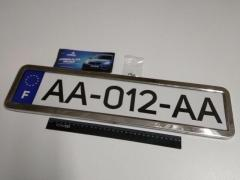 Рамка номерного знака (1 шт.) 12 Atelie (951621)