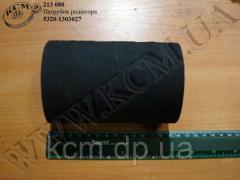 Патрубок радіатора 5320-1303027