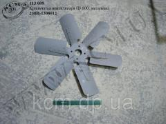 Крильчатка вентилятора 238Н-1308012 (D=600, металева)