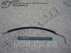 Трубка ПГП 53215-1602590-10 (L=590, резина, Ш+Ш) КамАЗ