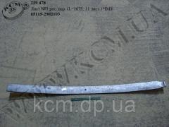 Лист 3 ресори перед. 65115-2902103 (L=1675, 11-лист.) ЧМЗ