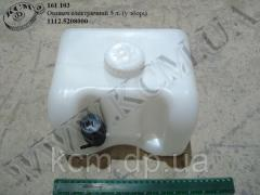 Омивач електричний в зб. 1112.5208000 (5 л)