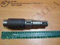 Вал ведений шестерні приводу ТНВД 740.51-1121050 (Євро-2)