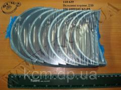 Вкладиші корінні 236-1000102-Б2-Р5 ДЗВ