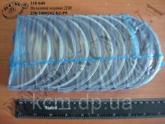 Вкладиші корінні 238-1000102-Б2-Р5 ДЗВ