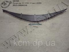 Ресора перед. 55111-2902012-01 (L=1500, 15 лист.) БЗРП