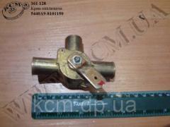 Кран опалювача 5440А9-8101150