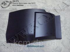 Панель бризговика лів. 6312-8403041 МАЗ