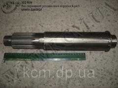 Вал первинний коробки роздавальної 65053-2202025 КрАЗ