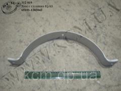 Хомут глушника 65101-1203043 КрАЗ