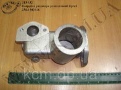 Патрубок радіатора розподільний 256-1303016 КрАЗ