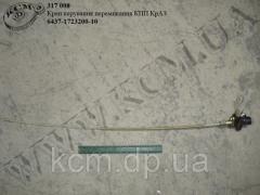 Кран керування перемикання КПП 6437-1723200-10 КрАЗ