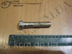 Болт балансира 348531-П29 (М16*1, 5*75) КрАЗ